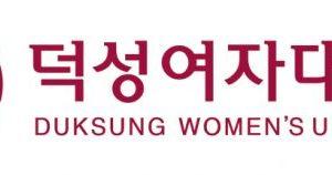 Đại học Nữ sinh Duksung