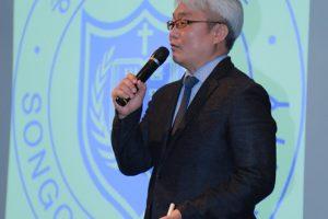 ĐẠI HỌC SONGGOK HÀN QUỐC- SongGok University
