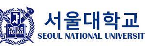 서울대학교 – Seoul National University (Đại học Quốc gia Seoul)