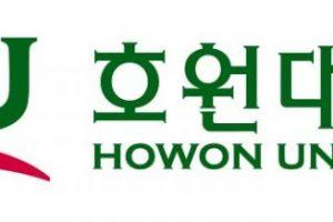 Đại học Howon – 호원대학교_Ngôi trường của các ngôi sao Kpop